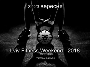 LVIV FITNESS WEEKEND 2018